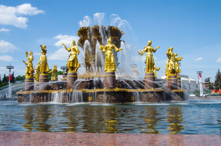 MOSCOW, RUSSIA - May 13, 2015: The Peoples Friendship Fountain at All-Russia Exhibition Centre (VDNKh)
