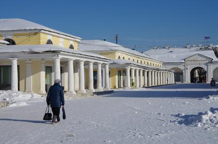 KOSTROMA, RUSSIA - February, 2018: The Gostiny Dvor  in winter day