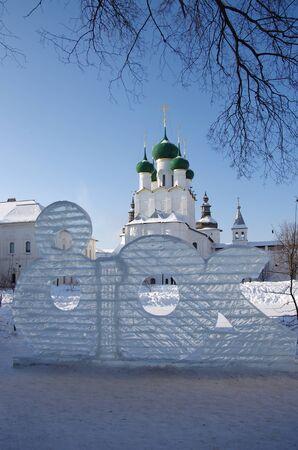 ROSTOV, RUSSIA - February, 2018: Kremlin in Rostov in winter day