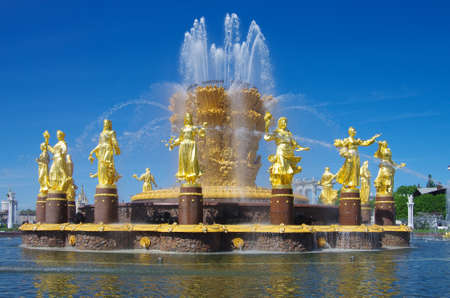 MOSCOW, RUSSIA - May, 2019: People's Friendship fountain at Exhibition Center in spring day