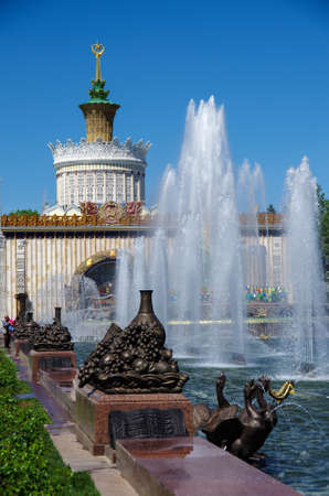 MOSCOW, RUSSIA - May, 2019: Fountain Stone Flower at Exhibition Center in spring day Publikacyjne