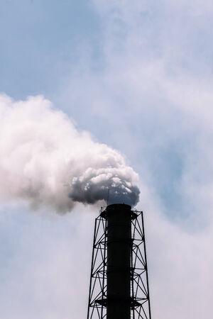 emit: Power plant chimney, emit large amounts of smoke