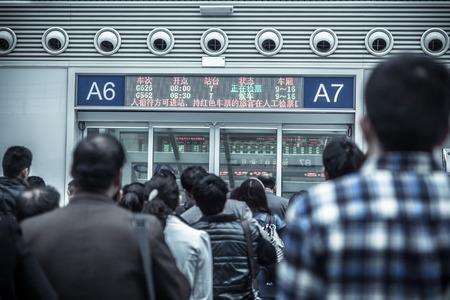 Chinas high-speed rail waiting hall