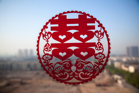 Chinese wedding symbol, represents happiness photo