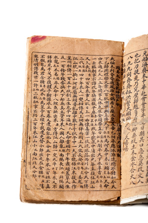 trigram: A very old Chinese divination book, Tui Bei Tu, Ming Dynasty