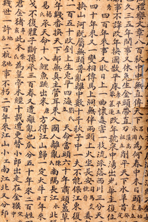 the art of divination: A very old Chinese divination book, Tui Bei Tu, Ming Dynasty