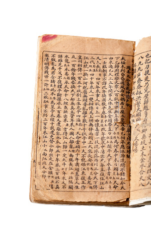 divination: A very old Chinese divination book, Tui Bei Tu, Ming Dynasty