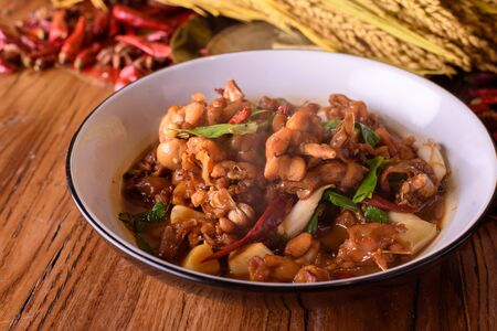 pao: Chinese cuisine, Kung Pao frog
