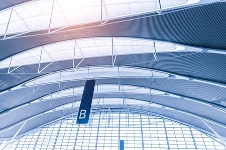 International Airport Terminal T2