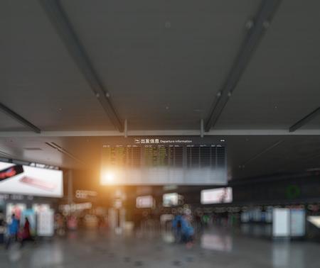 departures board: Airport departures board ?shanghai china