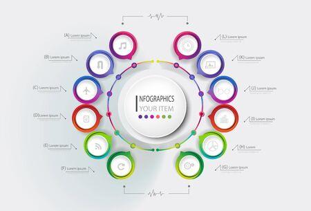 비즈니스 데이터 시각화. 프로세스 차트. 그래프, 단계, 옵션, 부품 또는 프로세스가있는 다이어그램의 추상 요소. 프레 젠 테이 션에 대 한 벡터 비즈니스 템플릿입니다. 인포 그래픽을위한 창조적 인 개념.