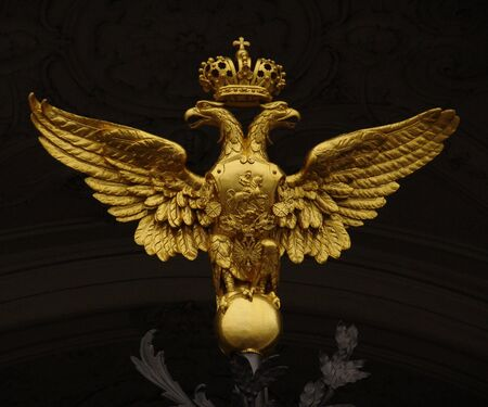 The arms of Russia