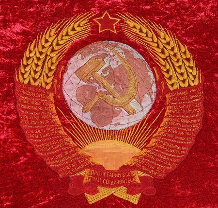 The Soviet arms Stock Photo