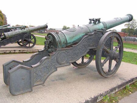 Old a gun Stock Photo
