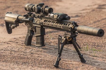 mid length rifle Stock Photo