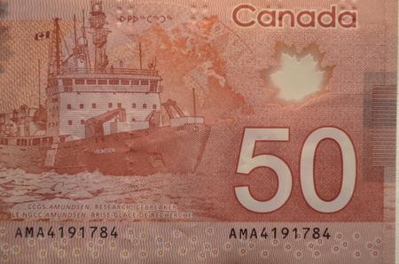 50 dollar bill: Canadian 50 dollar bill Stock Photo