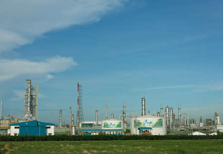 Stock Photo - Oil refinery  on blue sky background. photo