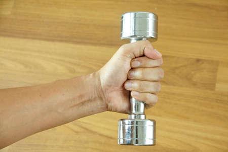 chromed: Chromed dumbbell exercise weights