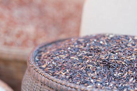 black jasmine rice (Rice berry)
