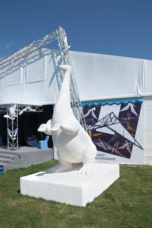 polyfoam: PERM, RUSSIA - JUN 11, 2013: White dinosaur sculpture of polyfoam on festival White Nights in Perm