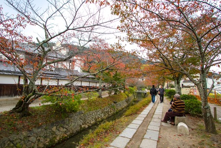 philosophers: Philosophers Walk in Kyoto during autumn of Nov 2015