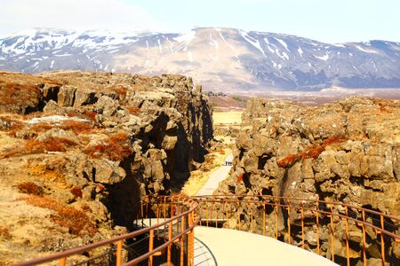 Thingvellir, national park and most popular tourist destinations in Iceland Stock Photo