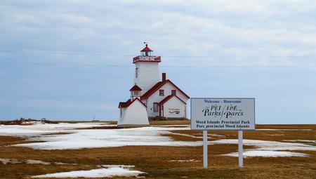 navigational light: Wood Islands Provincial Park