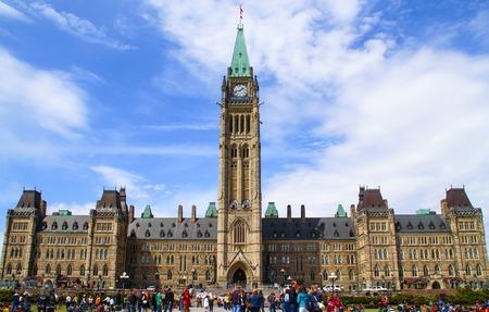 オタワのカナダの議会