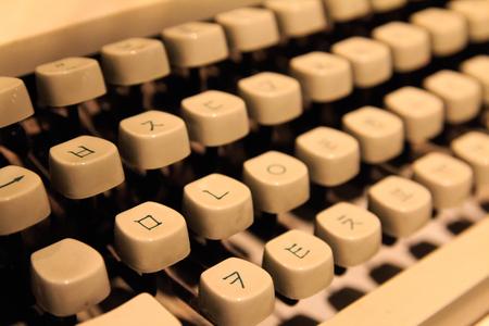 Vintage typewriter keys with Korean alphabet