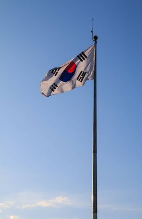 South Korean Flag Blowing in the wind. Stock Photo