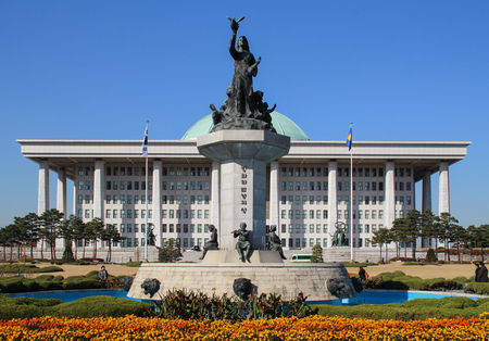 Seoul, Korea - November 12, 2013: The National Assembly of South Korea in a sunny autumn day.