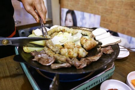 Gopchang-gui, Korean Grilled Beef Tripe