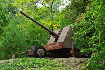 anti war: Anti tank gun of World War II Editorial