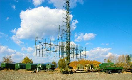 ussuri: Radar station Stock Photo