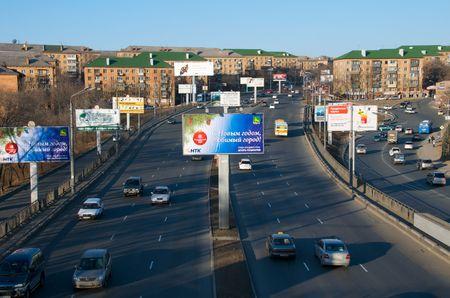 prospect: Vladivostok. Prospecter les panneaux de Vladivostok vieux de 100 ans.