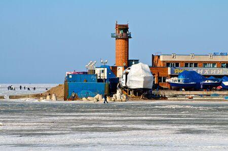 amur: Vladivostok. Amur Bay.