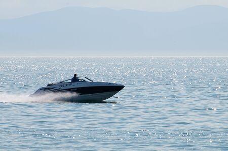 amur: Vladivostok. Amur Bay. Boat.