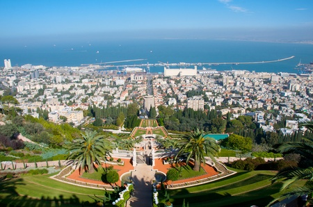 bahaullah: Bahai Gardens. Haifa. Israel. Stock Photo