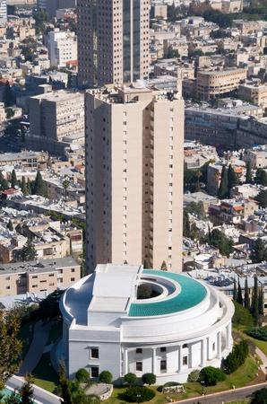 bahai: Bahai Gardens. Haifa. Israel. Bahai Temple. Editorial
