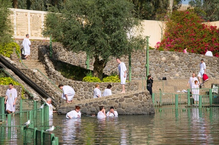 Israel, the rite of baptism. Place of Baptism -