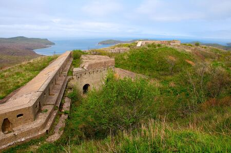 ussuri: Caponiers Russian fortress on the island  Stock Photo
