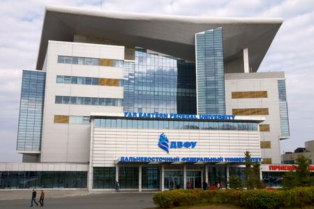 far eastern: Campus on the island of Russian Far Eastern Federal University.