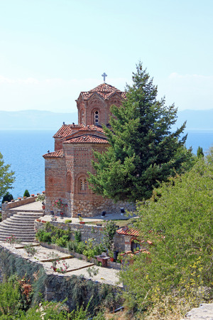 theologian: Macedonian Orthodox church situated on Kaneo beach overlooking Lake Ohrid in the city of Ohrid, Republic of Macedonia.