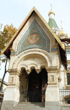 nikolay: St Nicholas orthodox Russian church entrance in Sofia, Bulgaria.