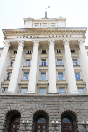 classicism: National Assembly of Bulgaria facade. Socialist classicism architecture. Photo taken in the center of Sofia, Bulgaria. Editorial