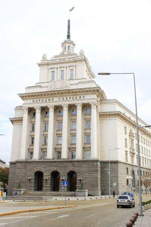 classicism: SOFIA, BULGARIA - CIRCA OCTOBER 2013 - National Assembly of Bulgaria. Socialist classicism architecture.