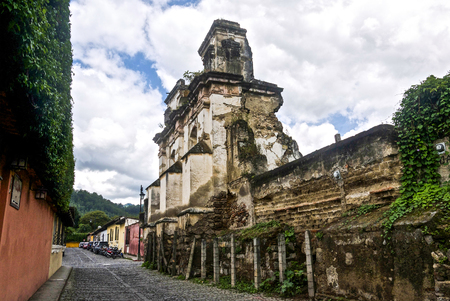 This is the city of Antigua, Guatemala.