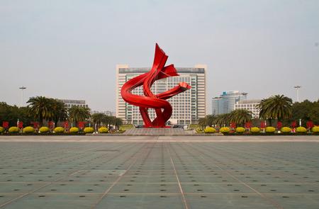 central square: Central Square