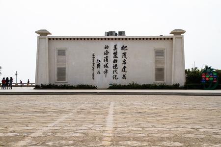 guangdong: Scenery at Maoming, Guangdong