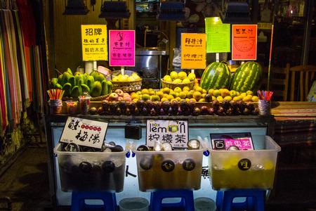 slower: Fruits juice store